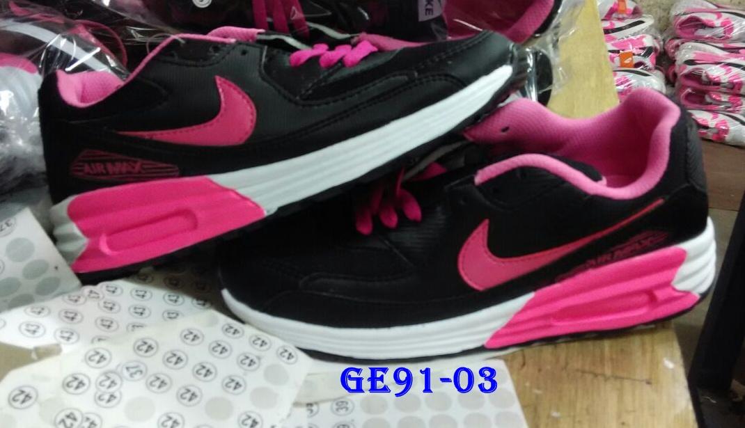 Nike running kw super
