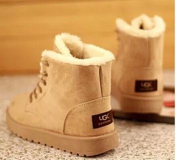 Botte d hiver femme chaude - Chaussure - lescahiersdalter 25d276d4bb4