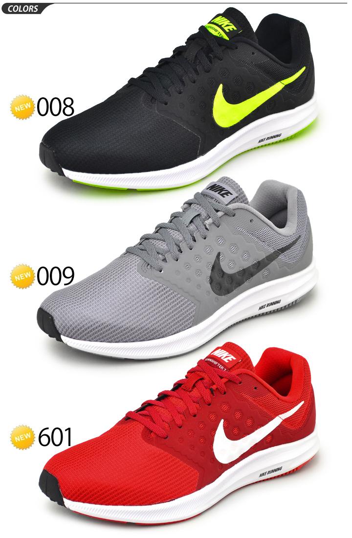 Nike running 7
