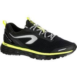 Chaussure de running a decathlon