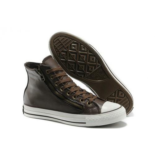 0b0f84976e77b Converse pas cher homme cuir - Chaussure - lescahiersdalter