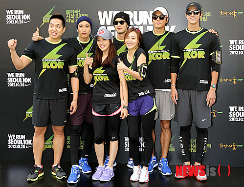 Nike running korea