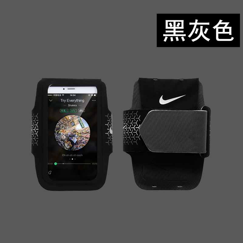Nike running iphone 6 plus