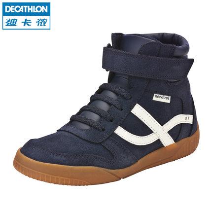 Sneakers decathlon