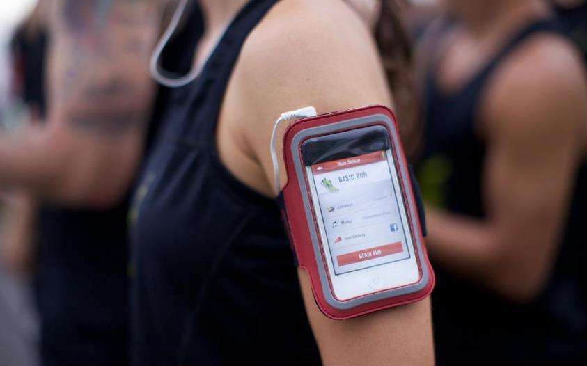 Nike running bracelet