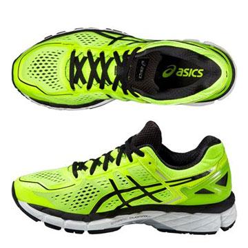 Chaussure running pronateur Chaussure lescahiersdalter