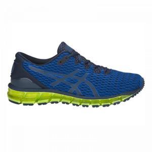 Chaussure jogging supinateur