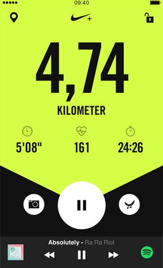 Nike running 2010